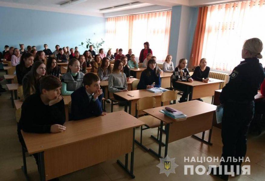 Без Купюр У Кропивницькому школярів вчать, як протидіяти булінгу Події  стопбулінг поліція Кіровоградщина