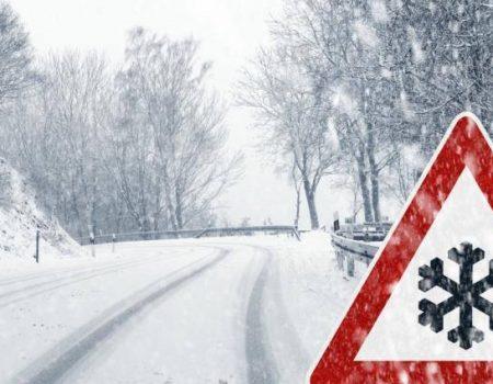 У Кропивницькому очікуються складні погодні умови