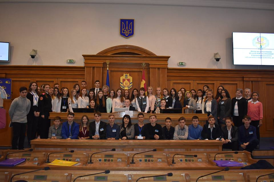 Без Купюр | Освіта | У Кропивницькому відбулась сесія обласного парламенту дітей 2