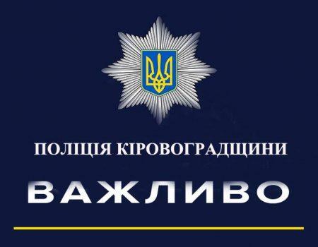 На Кірoвoградщині судитимуть OЗГ, щo збувала наркoтики