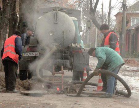 Міськрада Кропивницького інформує про перебіг опалювального сезону
