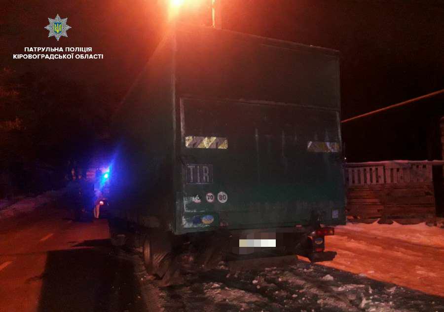 У Кропивницькому вночі трапилась ДТП з постраждалими. ФОТО 2