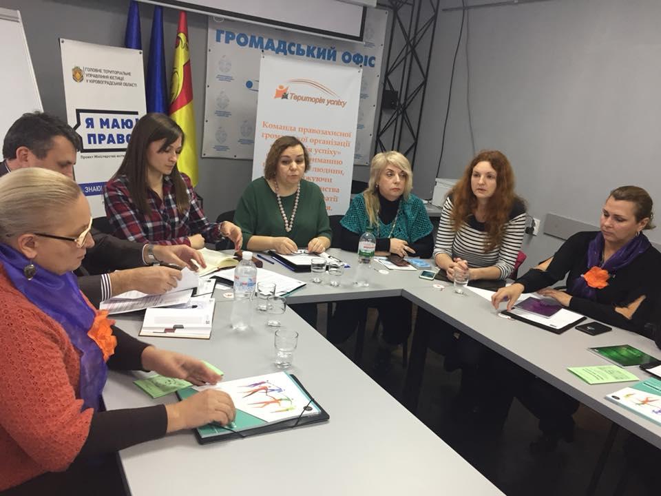 У Кропивницькому провели круглий стіл, присвячений проблемі насильства в дитячих спортивних секціях 2