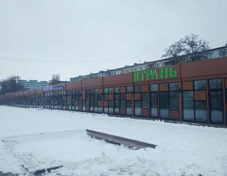 """""""Ятрань"""" – серед перших у торговельному центрі Онулів на місці знищеного скверу"""