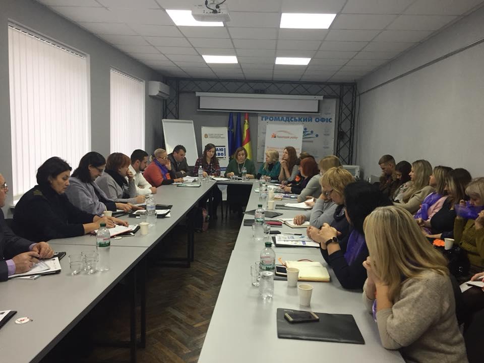 У Кропивницькому провели круглий стіл, присвячений проблемі насильства в дитячих спортивних секціях 1