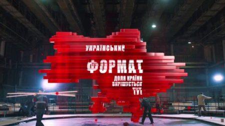 """Чи такий він уже український – «український формат» на """"NewsOne""""?"""