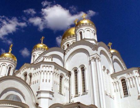 Священний Синод Вселенського Патріархату прийняв рішення про створення Автокефальної Української Православної церкви