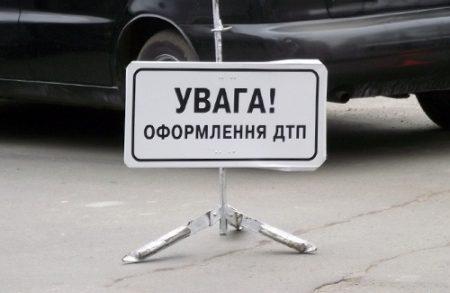 В районі Лісопаркової у Кропивницькому сталась ДТП. ВІДЕО