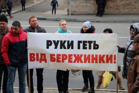"""У Кропивницькому судять керівника ТОВ """"Нива-2010"""" за звинуваченням у справі 15-річної давнини"""