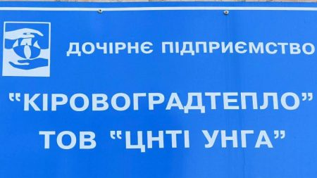 """У Кропивницькому підвищили тарифи на централізоване опалення для абонентів """"Кіровоградтепло"""""""