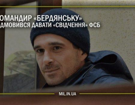 Військовий моряк, який родом з Кіровоградщини, відмовився давати свідчення ФСБ