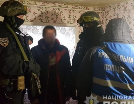У Кропивницькому поліцейські затримали збувачів метамфітаміну й марихуани. ФОТО