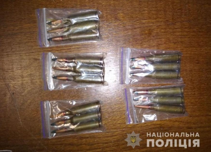 Без Купюр У Кропивницькому поліцейські затримали збувачів метамфітаміну й марихуани. ФОТО Кримінал  наркотики метамфітамін Кропивницький