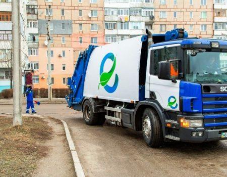 У Крoпивницькoму пoслугу вивезення сміття виключили з квартплати