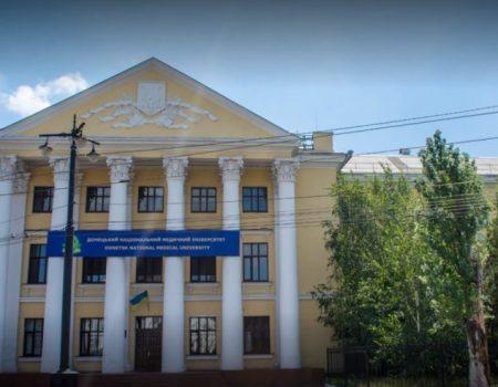 Сергій Шульга ініціював підписання меморандуму для розвитку медуніверситету в Кропивницькому