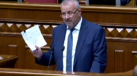 Верховна Рада не дала згоди на притягнення до відповідальності Березкіна