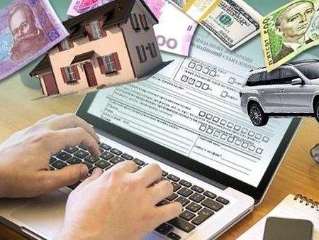 Знам'янський суддя оновив автопарк машиною за понад 2 мільйона гривень