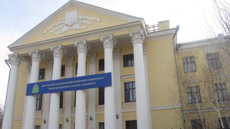 Студенти, яких відрахували з Донецького медвишу у Кропивницькому, відсторонені від лекцій