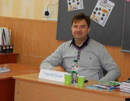 """Сергій Куцан, автор комедійної повісті """"Зюзя"""",  про смішне і сумне"""