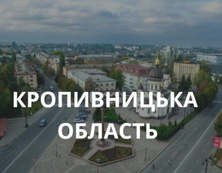 Біля центральної площі Кропивницького зіткнулися Lanos і Toyota. ФОТО