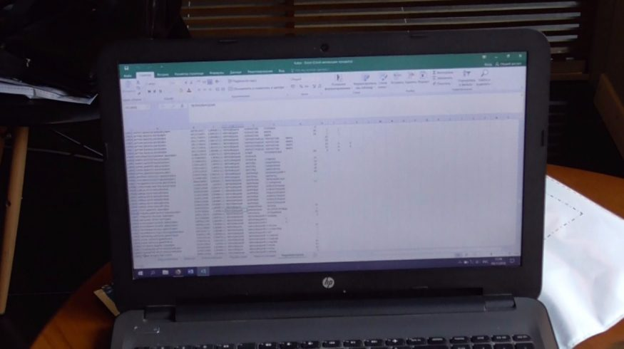 Правоохоронці з Кіровоградщини затримали чоловіка, який хотів продати базу даних клієнтів банку 3