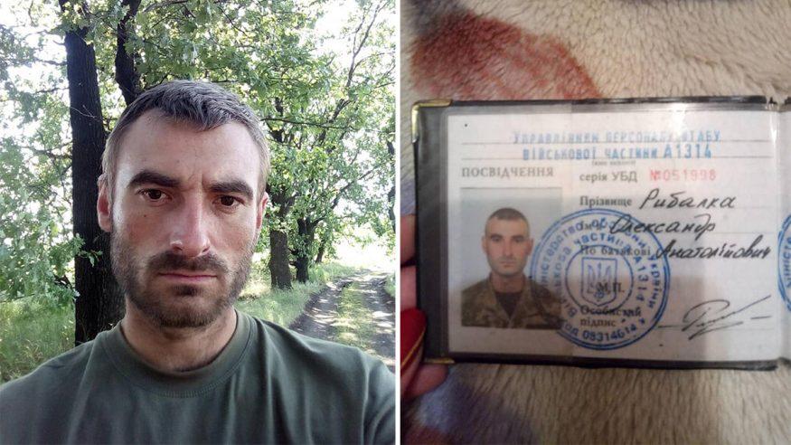 У Кропивницькому просять допомогти встановити місцезнаходження військового