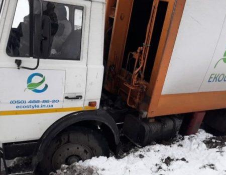 У Кропивницькому частково призупинено вивіз сміття