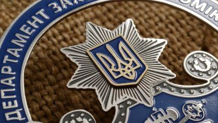 Прокуратура відкрила провадження стосовно посадовців УЗЕ