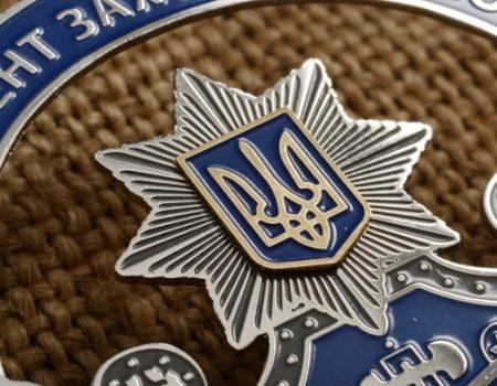 Односельці зниклої три тижні тому Діани  Хріненко перекрили дорогу на Знам'янку. ФОТО