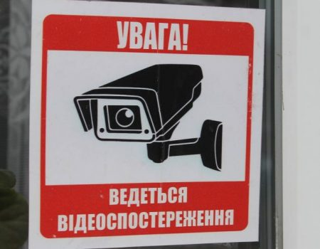 В олександрійській школі встановили камери відеоспостереження. ФОТО