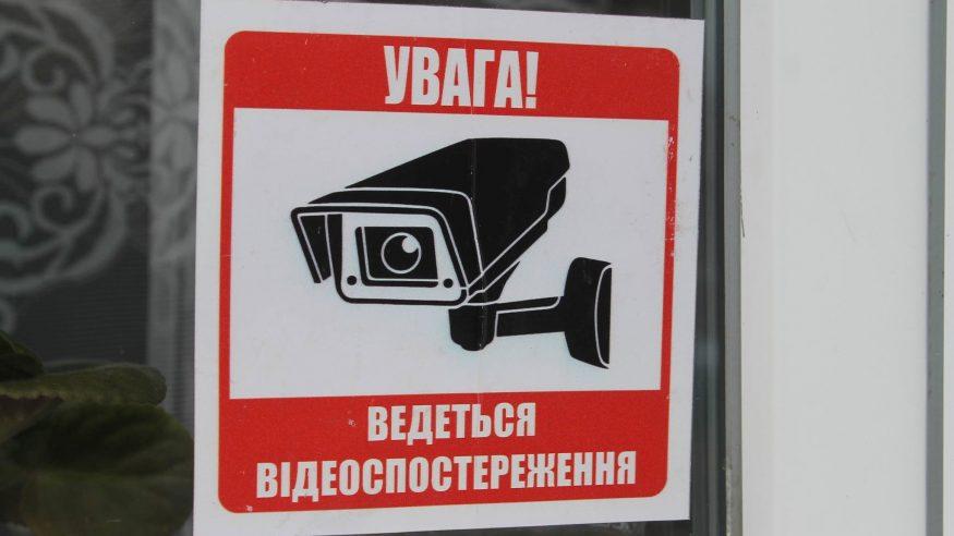 В олександрійській школі встановили камери відеоспостереження. ФОТО - 4 - Життя - Без Купюр