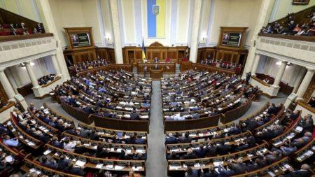 Верховна Рада ухвалила законопроект щодо імпічмента президенту