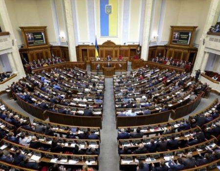 Голосування Шредінгера: як нардепи від Кіровоградщини підтримували декомунізаційні закони