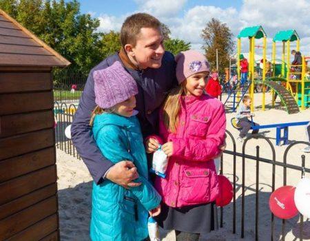 Нардепи від Кіровоградщини використовують держкошти для непрямої дочасної агітації