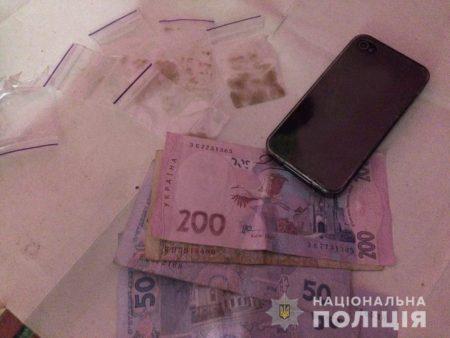 У Кропивницькому затримали збувача метамфетаміну