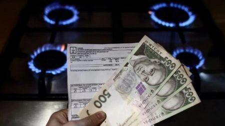 Жителі  Кіровоградщини розраховуватимуться за спожитий у листопаді природній газ за новими реквізитами