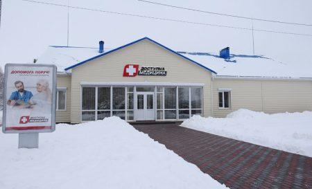 На Кіровоградщині відкрили ще одну новозбудовану сільську амбулаторію. ФОТО