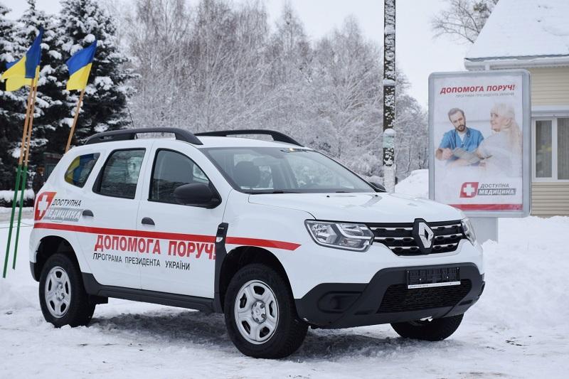 На Кіровоградщині відкрили ще одну новозбудовану сільську амбулаторію. ФОТО - 2 - Життя - Без Купюр