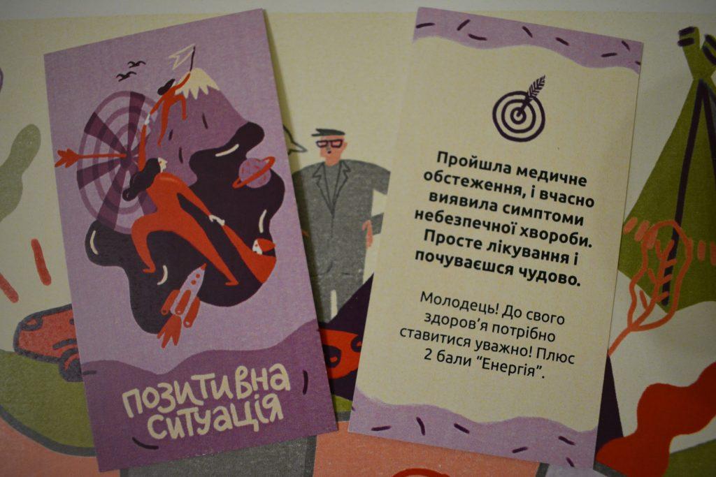 Без Купюр Кропивницький www.kypur.net - Життя - У Кропивницькому  презентуватимуть нову соціальну гру «Бути жінкою» Фотографія 4