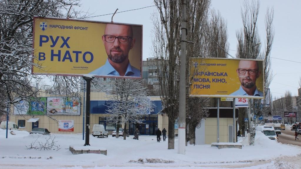 Без Купюр Щоб краще видно було: у Кропивницькому розміщують однотипну політичну рекламу на сусідніх бордах Політика  політична реклама ОПОРА Кропивницький борди