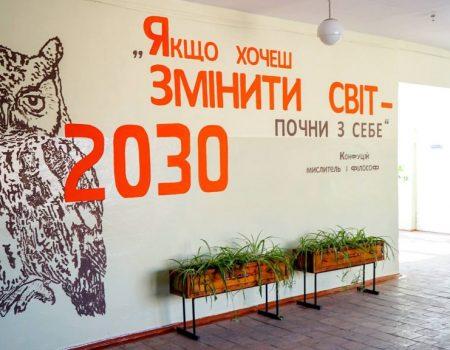 Депутати відмовили у наданні землі в сквері Слави під церкву Київського патріархату
