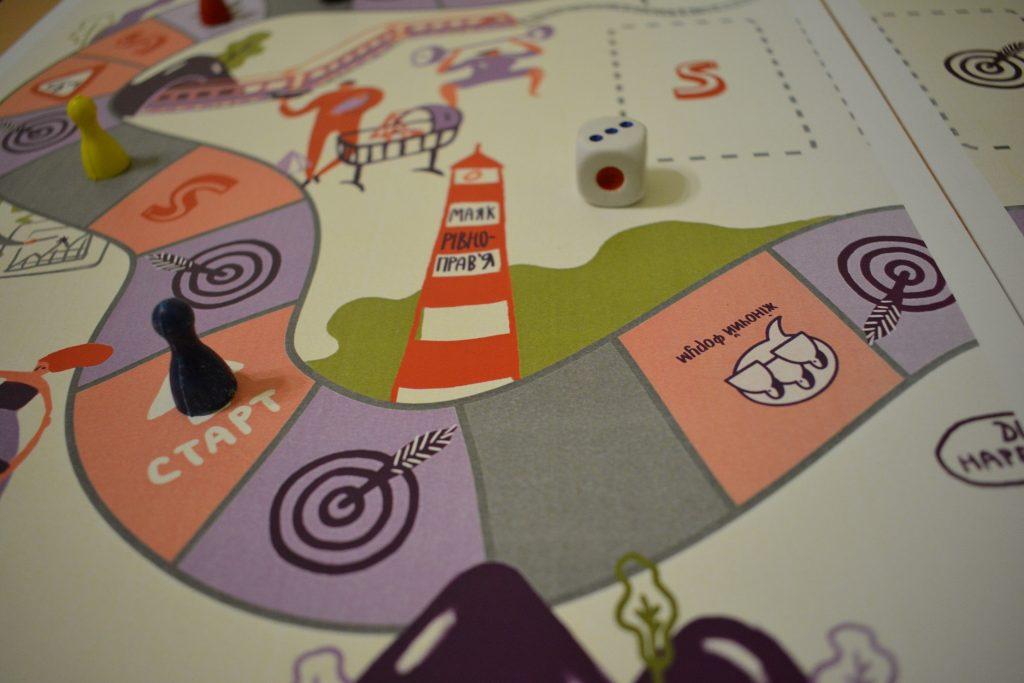 Без Купюр Кропивницький www.kypur.net - Життя - У Кропивницькому  презентуватимуть нову соціальну гру «Бути жінкою» Фотографія 2