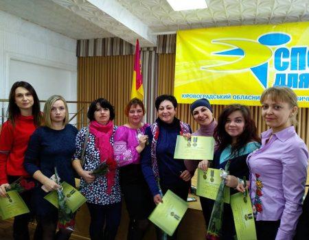 У Кропивницькому військових волонтерів нагородили президентськими відзнаками