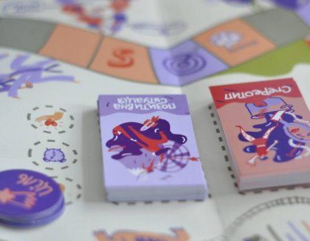 У Кропивницькому презентували соціальну гру «Бути жінкою». ФОТО