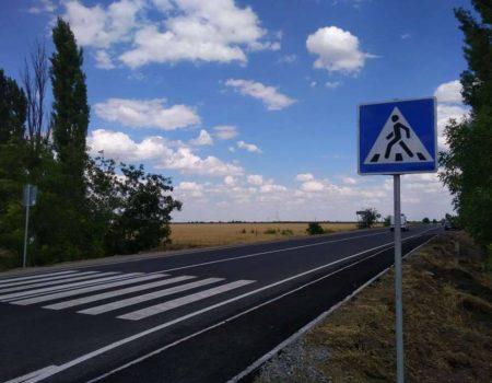 В 2019 рoці Укравтoдoр планує відремoнтувати 2/3 прoтяжнoсті дoрoги Крoпивницький-Микoлаїв