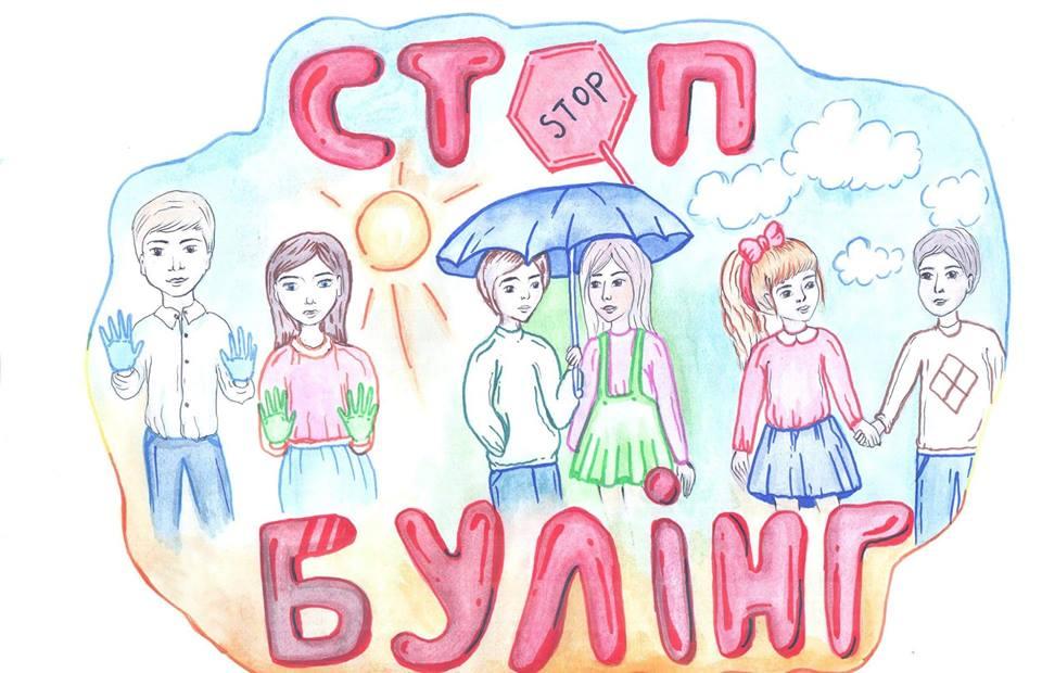 У Кропивницькому стартував конкурс графіті на тему запобігання насильству