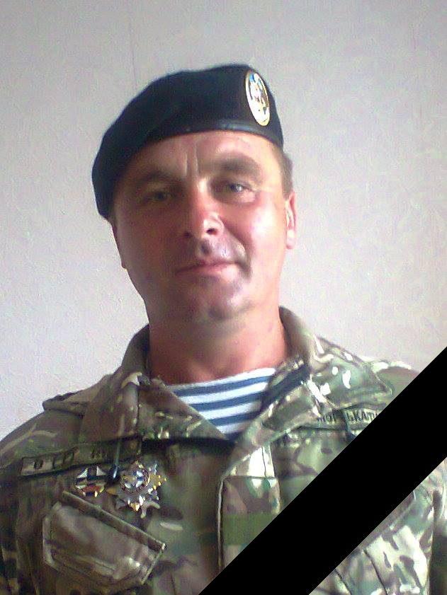 Без Купюр   Війна   На Донеччині загинув військовий з Кропивницького 1