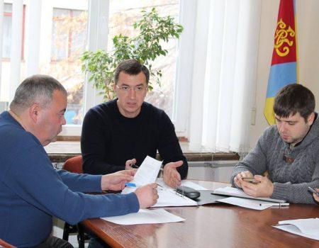 У Кропивницькому розробляють порядок надання земельних ділянок ОСББ