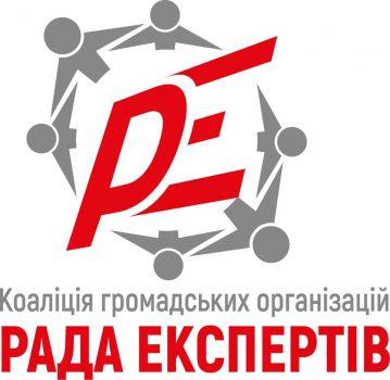 Активісти закликали міськраду скасувати зміни в Регламенті щодо виступу громадян