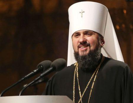 Собор обрав голову єдиної Української помісної православної церкви